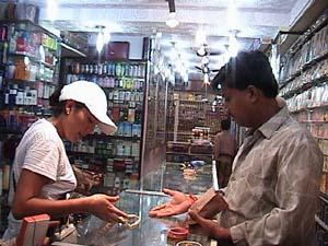 Shop bngl 2.jpg (28383 bytes)